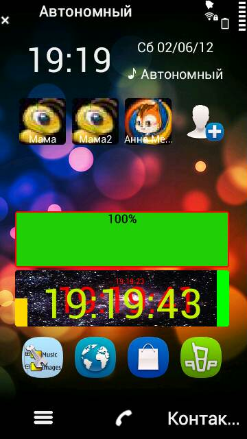 ClockBar widget for symbian